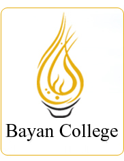 Bayan college is the first university college in oman to offer degrees